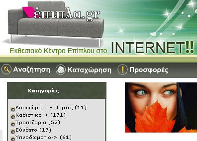 Δυναμική Ιστοσελίδα Portal