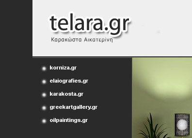 Στατική ιστοσελίδα