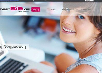 Δυναμική Ιστοσελίδα (e-shop)