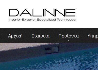 CSS Δυναμική Ιστοσελίδα