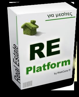 Real Estate - Κατασκευή Σχεδιασμός Ιστοσελίδας για μεσιτικά γραφεία (μεσίτες)