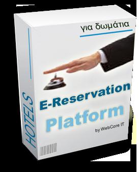 E Reservation - Κατασκευή Σχεδιασμός Ιστοσελίδας για ξενοδοχεία και καταλύματα (ενοικιαζόμενα - hotels)